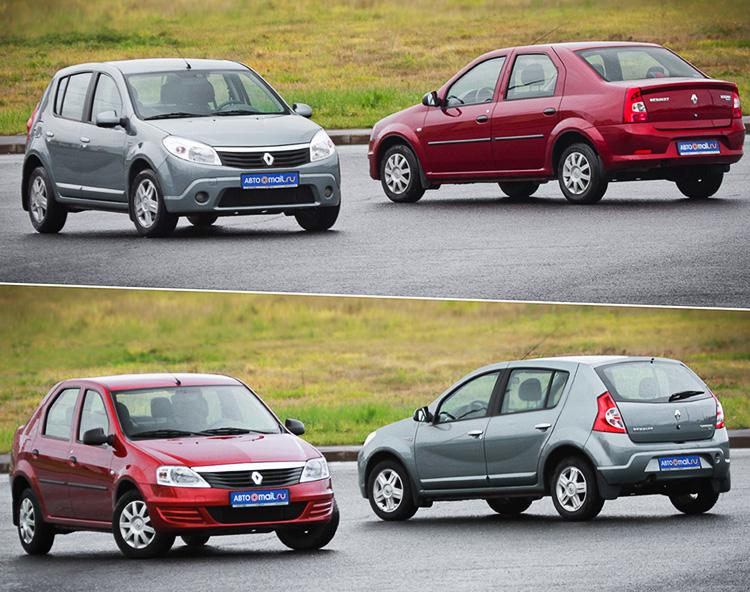 какую машину купить за 200000 рублей №12