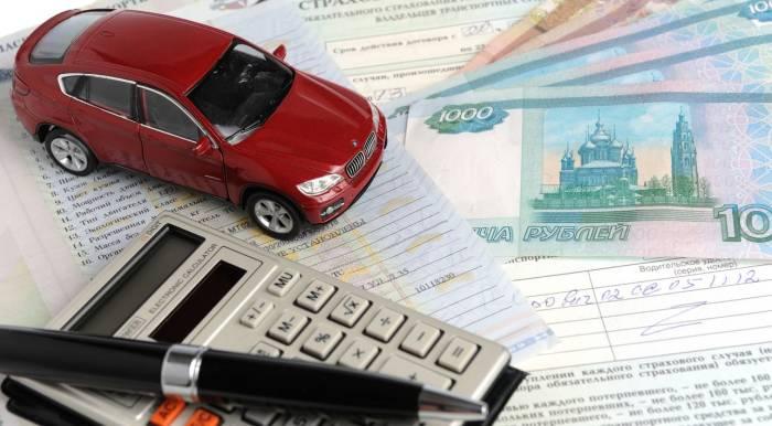 сколько стоит страховка осаго на машину в 2015