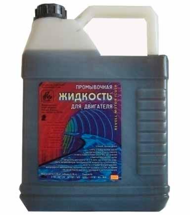 Промывочная жидкость для двигателя