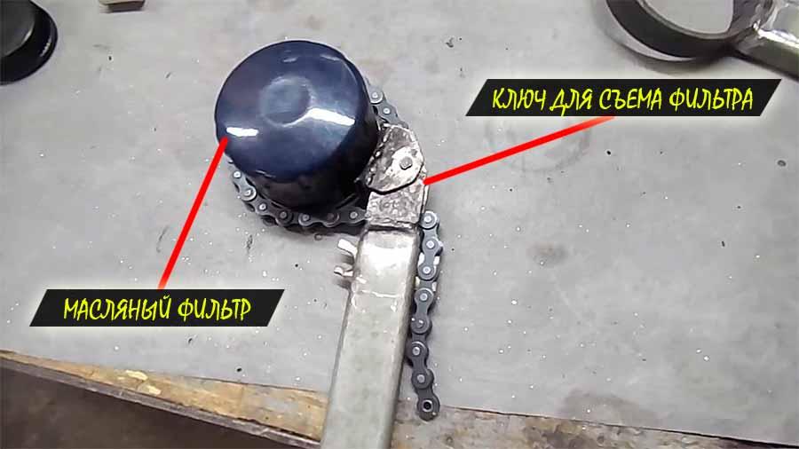 Специальный ключ для съема масляного фильтра