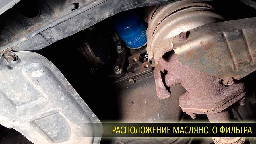 Замена масла в Пежо 308. Меняем масло Peugeot 308 своими руками