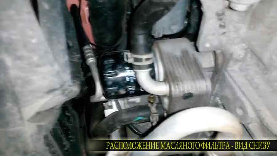 Расположение масляного фильтра под днищем автомобиля форд куга второго поколения. Рукой можно достать и его открутить если не туго затянуто.