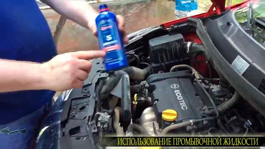 Какое масло и сколько лить в мотор Опель Корса