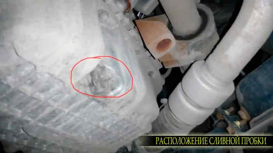 Сливная пробка иногда спрятана за пластиковой защитой форд куга.