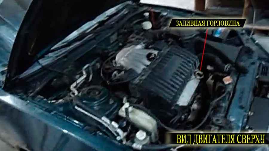 Двигатель митцубиси галант