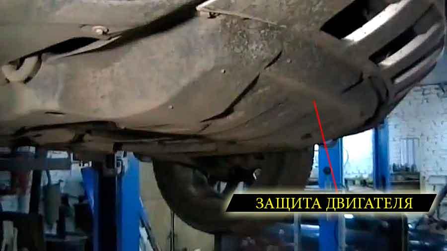 Защита двигателя Опель Антара