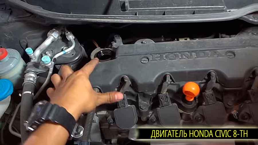 Внешний вид двигателя Civic и расположение заливной горловины