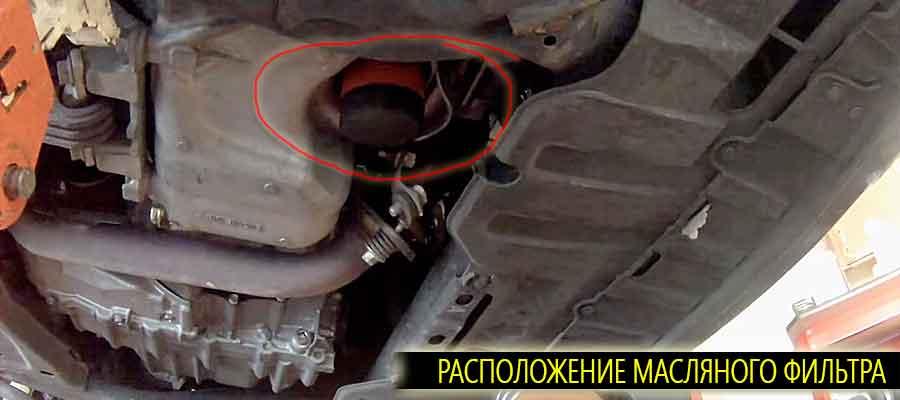 Вид снизу - расположение масляного фильтра на Хонда Цивик