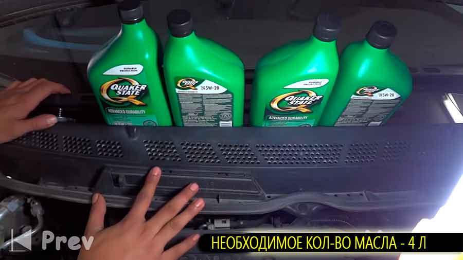 Необходимое количество масла в двигатель Honda Civic - 4 литра
