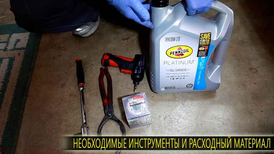 Минимальный список инструментов и расходного материала для замены моторного масла хонда инсайт