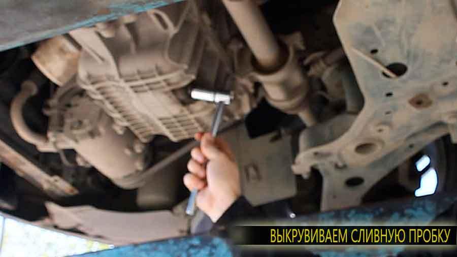 Откручиваем-сливную-пробку-картера-двигателя