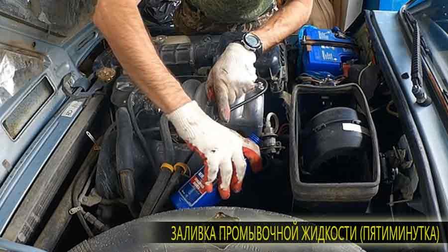 Использование промывки увеличит пробег двигателя