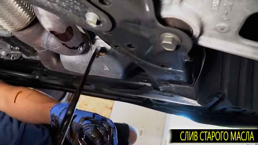 Обычный слив старого масла двигателя