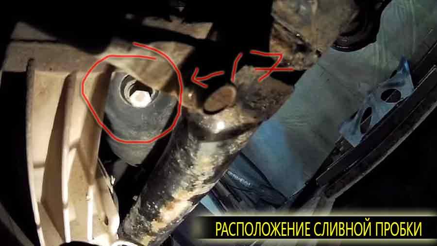 Сливная пробка (для слива масла) в Нива Шевроле откручивается ключом на 17. После откручивания ее нужно осмотреть и при повреждении резьбы - заменить.