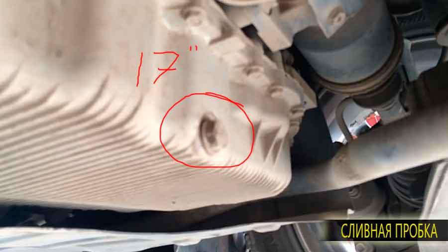 Сливная пробка на Шевроле Эпики откручивается торцовым ключом на 17