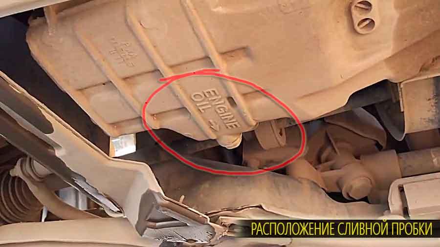 Сливная пробка на хонда аирвейв