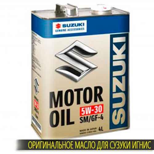 Оригинальное масло Suzuki 5W-30 для Сузуки Игнис