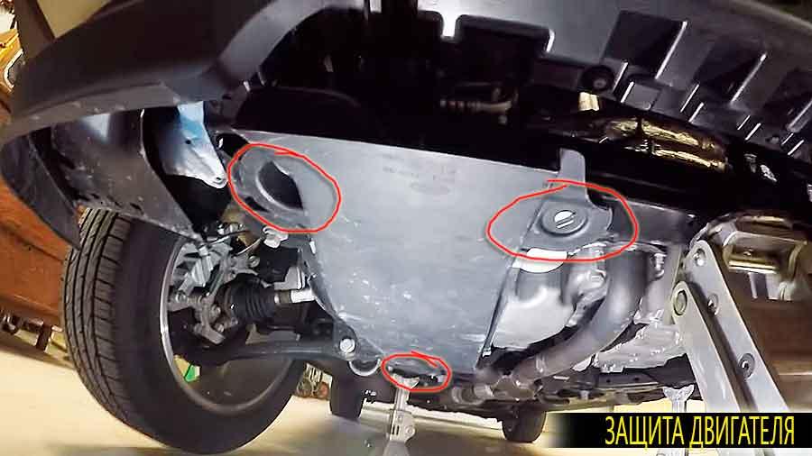 Так выглядит защита двигателя (поддона) на Форд Эксплорер пятого поколения. Для полной замены моторного масла эта защита будит мешать добраться до сливной пробки, по этому лучше ее сразу снять. Тем более что на Эксплорере это можно сделать за 1 минуту с помощь специальных крутилок