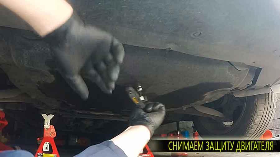 Лучше уделить 5 минут и снять защиту двигателя для лучшего и удобного доступа к сливной пробке картера для слива масла