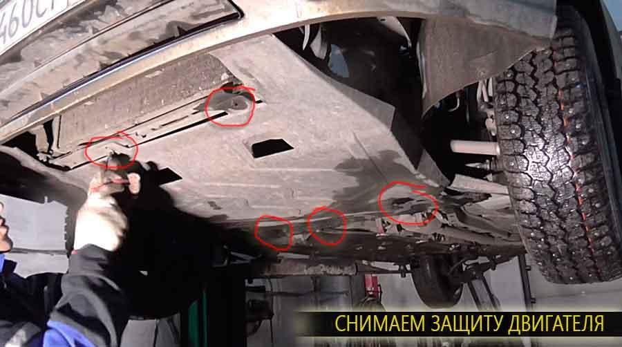 Для удобного доступа к сливной пробке и масляного фильтра нужно снять защиту картера форд фокус первого поколения