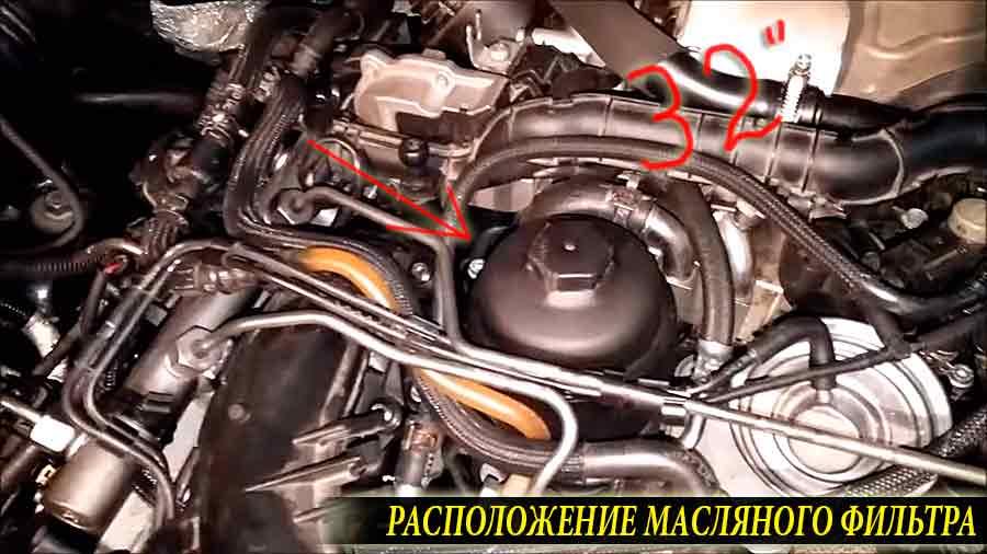 Расположение масляного фильтра на Audi Q7