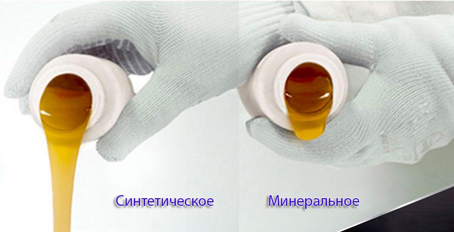 Какое масло правильно выбрать