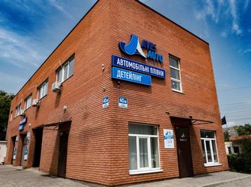 AvesAuto – самая крупная сеть магазинов и установочных центров в Украине
