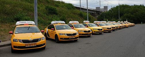 Таксопарк Good Taxi в Москве