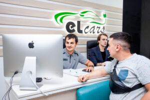 Услуги по ремонту авто на СТО ElCars